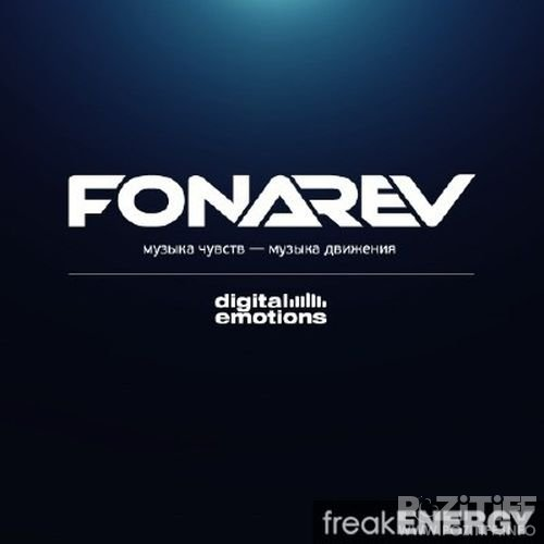 Fonarev - Digital Emotions # 230. DFM Radio Station Москва (27-02-2013)