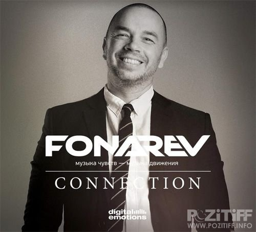 Fonarev - Digital Emotions # 234 (27-03-2013)